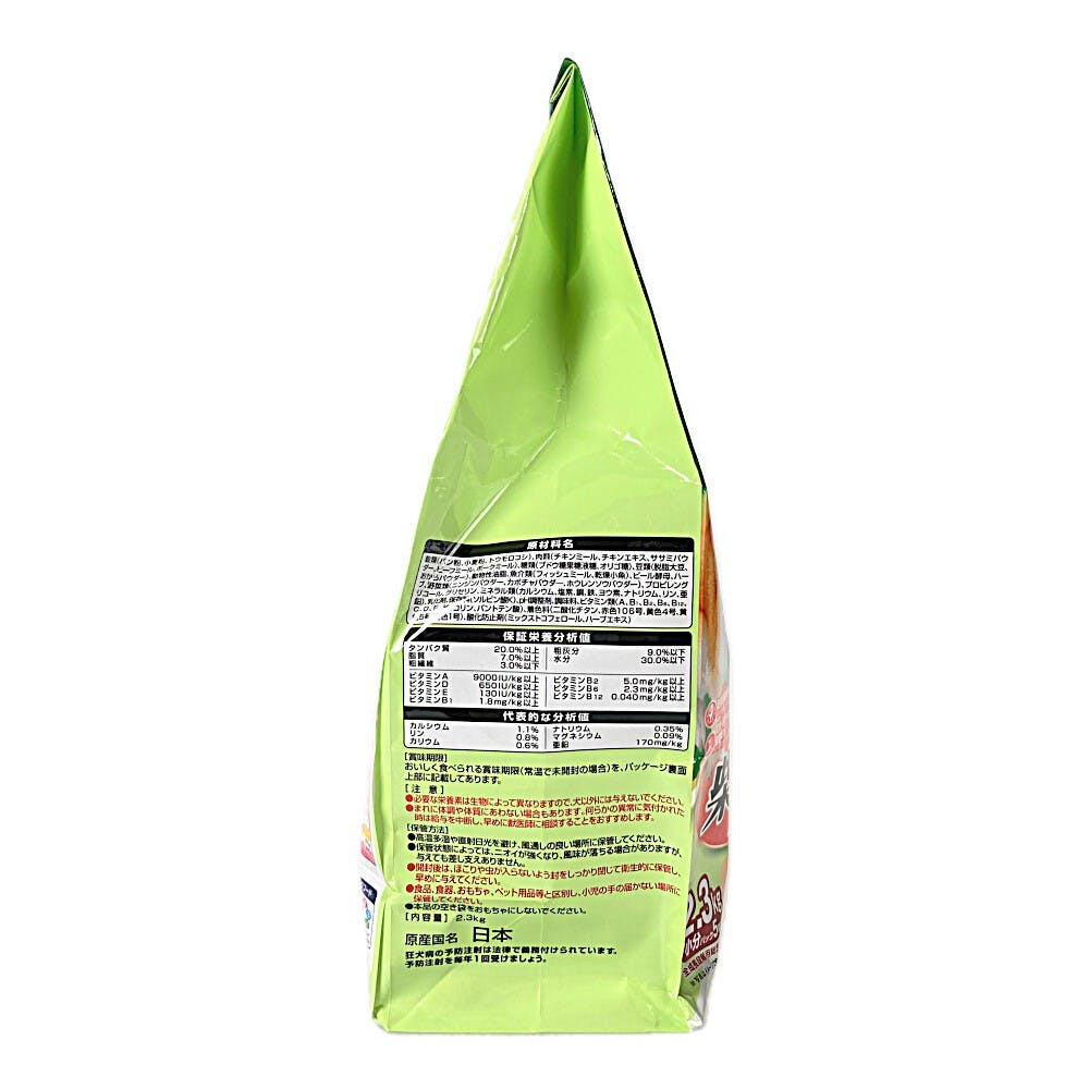 ゲインズパックン 柴犬 ビーフ野菜 2.3kg, , product