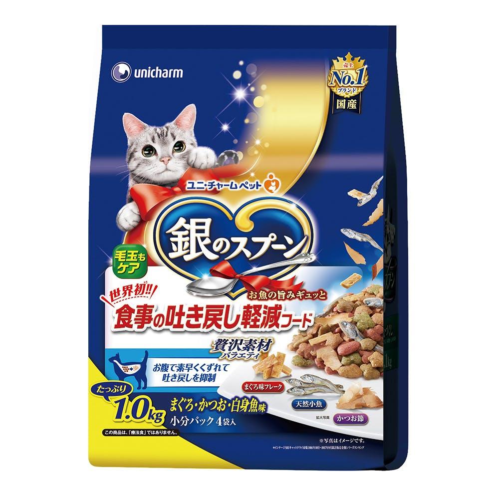 銀のスプーン 贅沢素材 バラエティ吐きお魚 1.0kg, , product