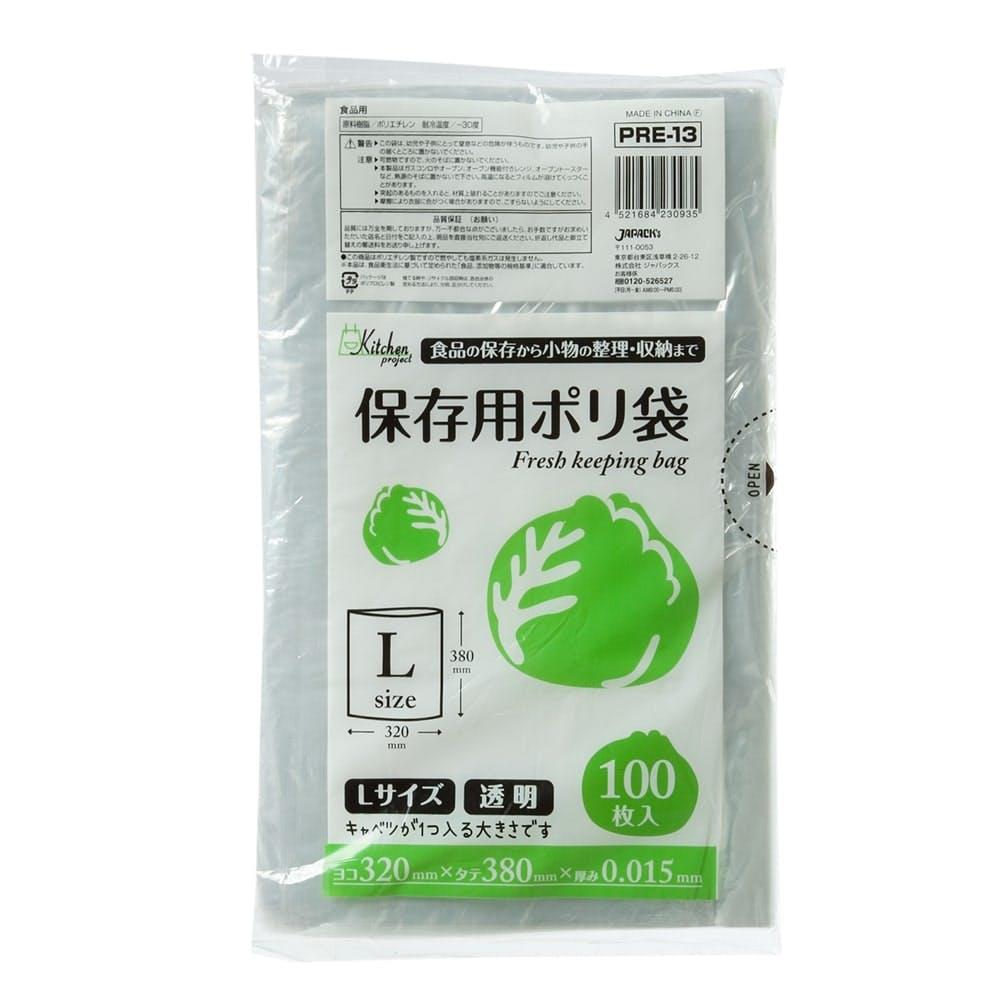 PRE-13 保存用ポリ袋 Lサイズ 透明, , product