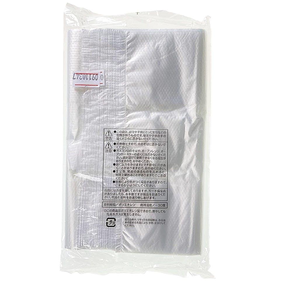 手付きポリ袋(半透明)  SSSサイズ 50枚, , product