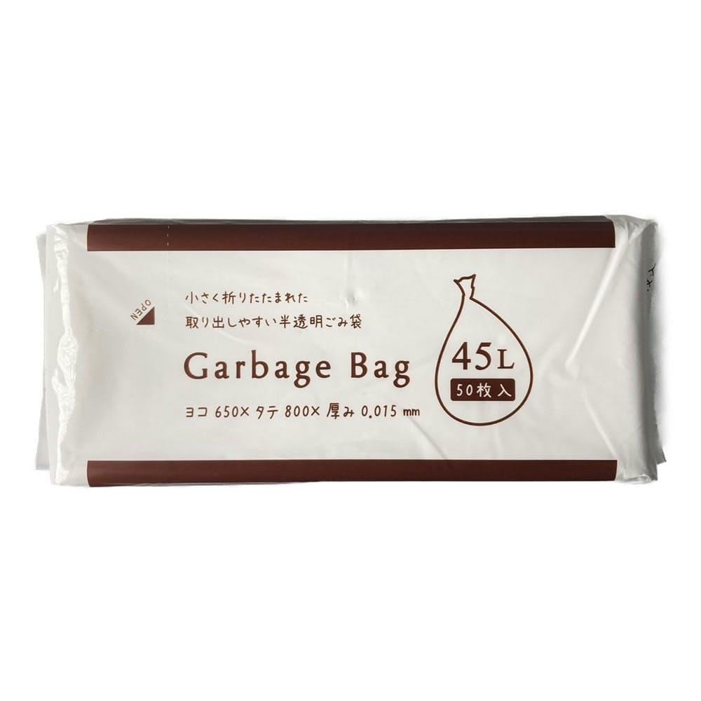 半透明ごみ袋コンパクト 45L 50枚入, , product