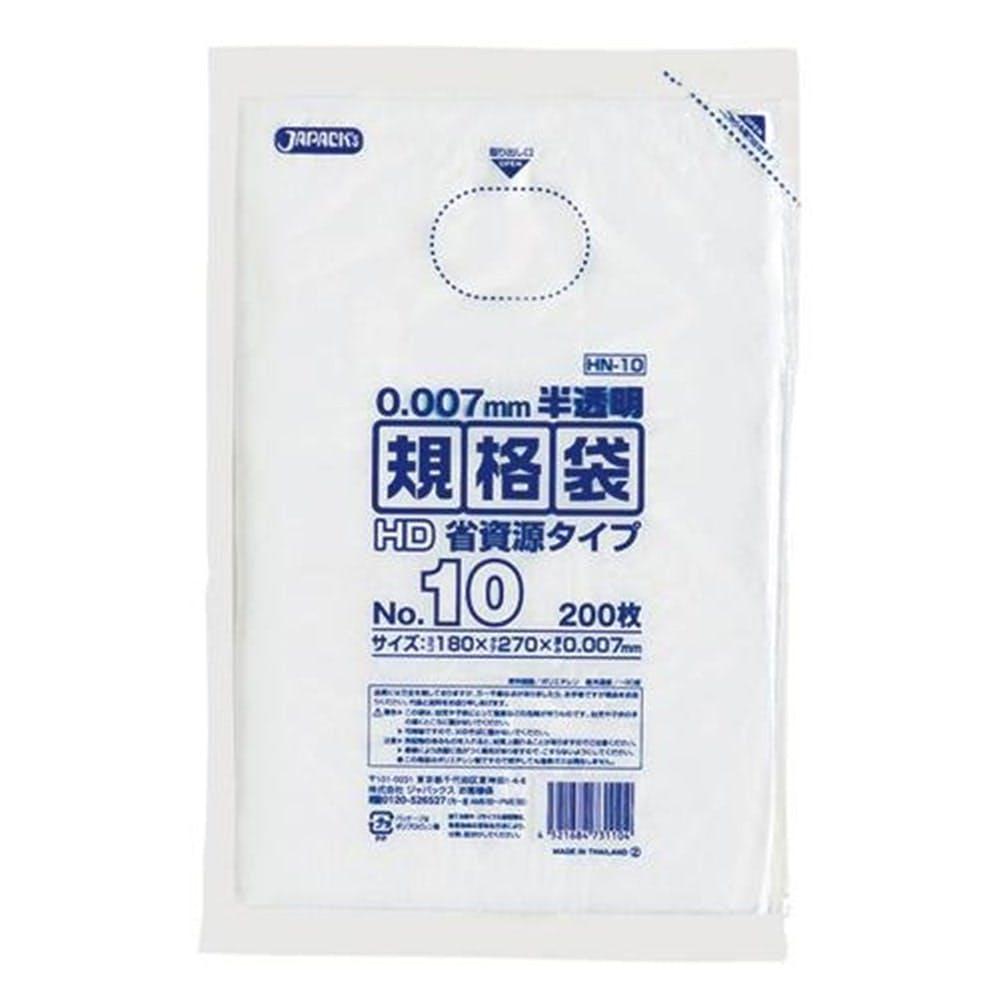 HD 規格袋 省資源タイプ 10号 200枚, , product
