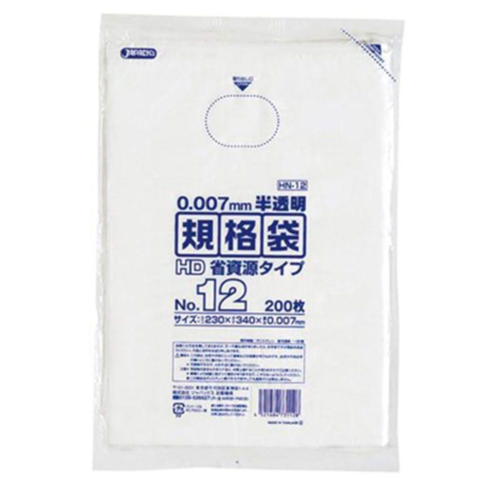 HD 規格袋 省資源タイプ 12号 200枚, , product