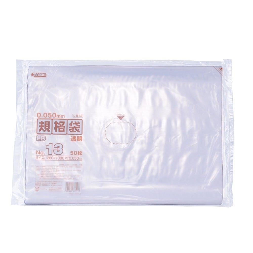 LD 規格袋 厚口タイプ 13号 50枚, , product