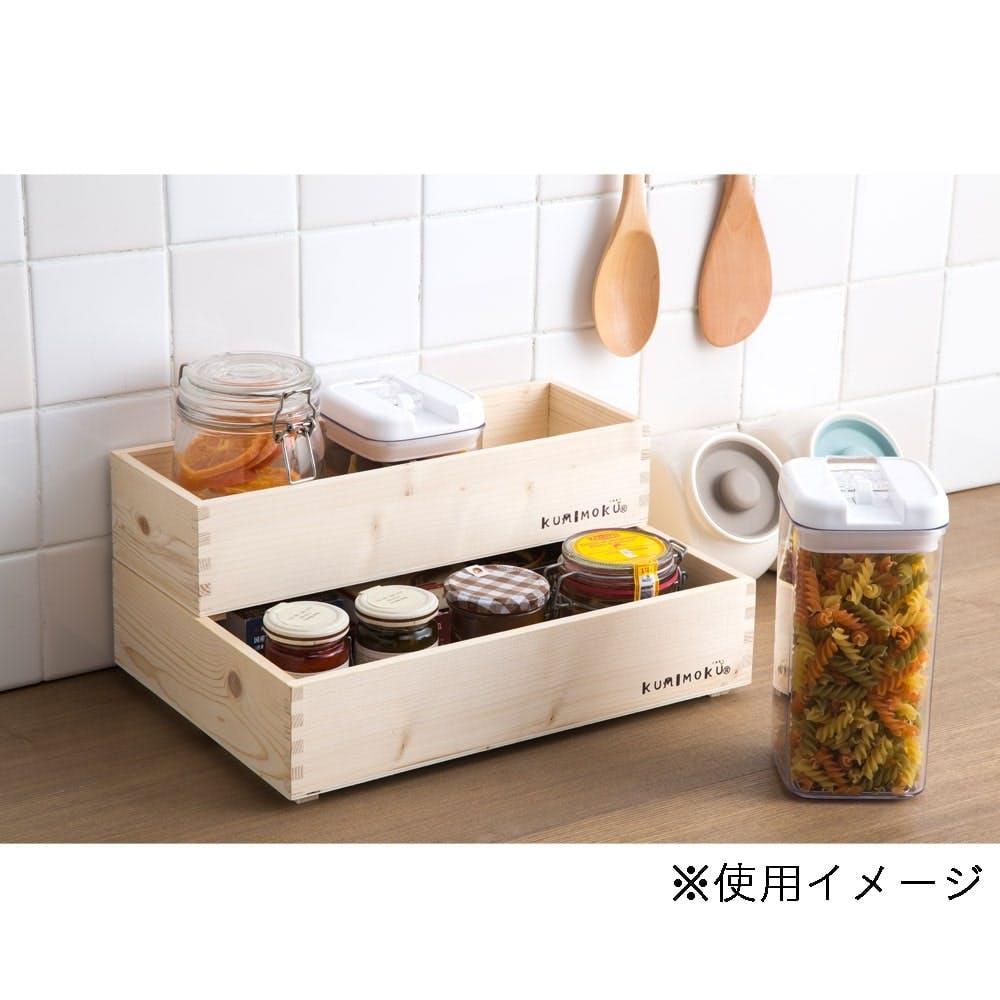 Kumimoku スタッキングBOX M ナチュラル, , product