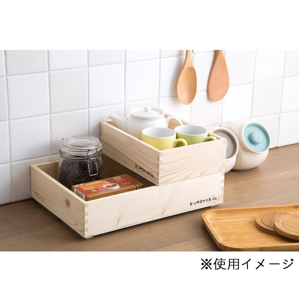 Kumimoku スタッキングBOX L ナチュラル, , product