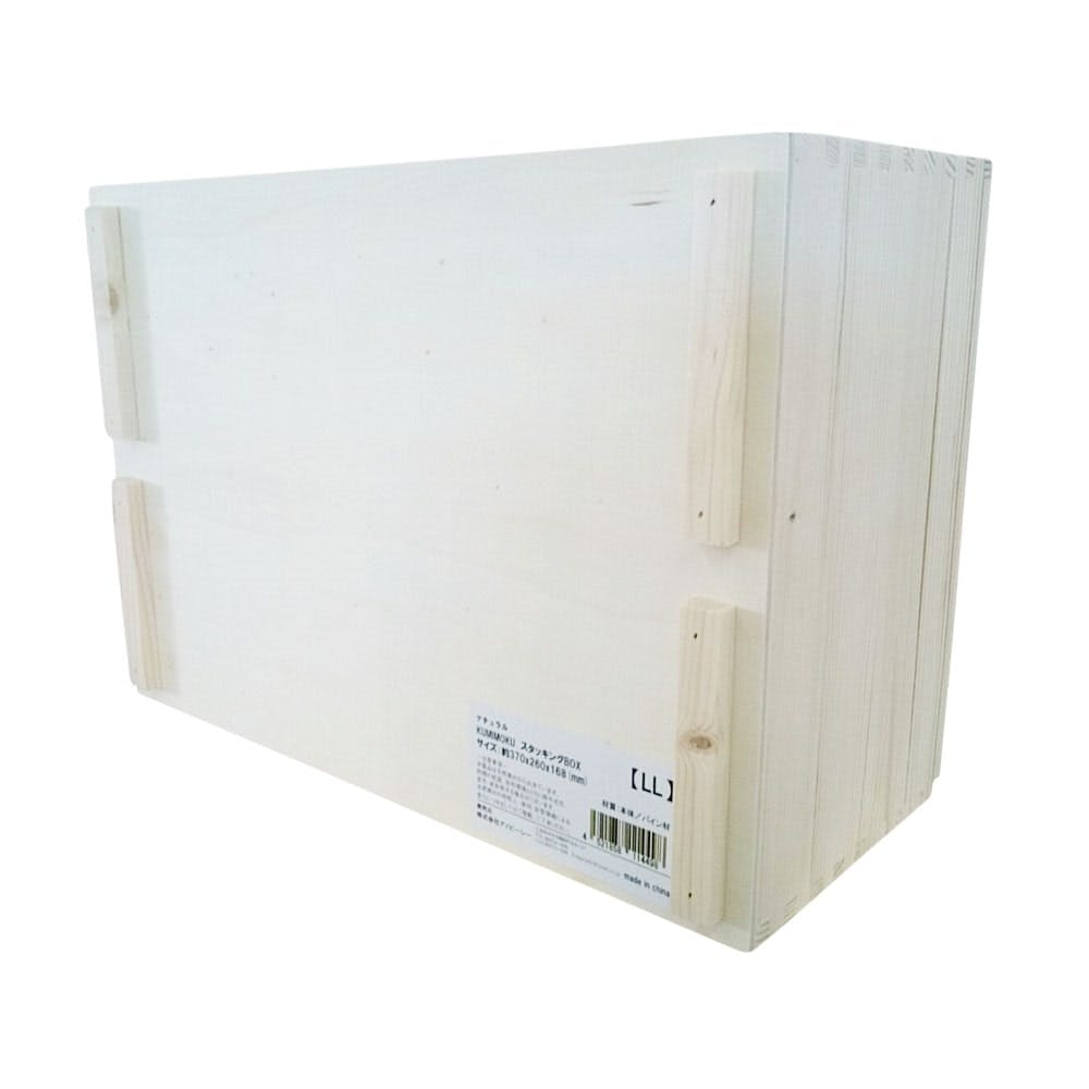 Kumimoku スタッキングBOX LL ナチュラル, , product