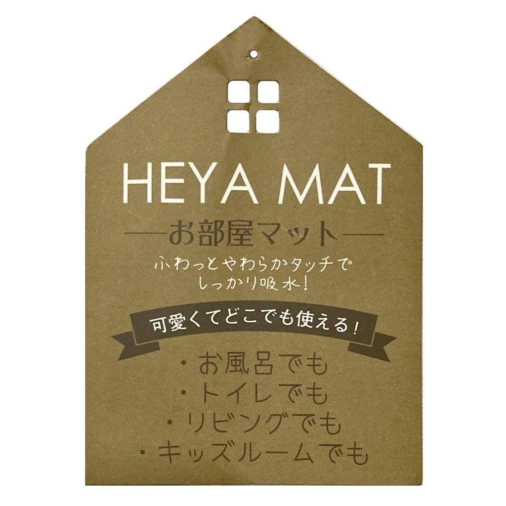 【店舗限定】お部屋マット サークル ピンク, , product