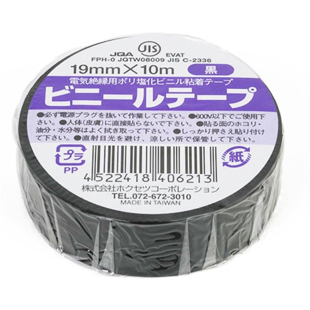 ビニールテープ 19mm×10m 黒, , product
