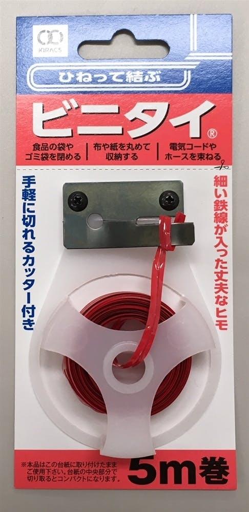 キョウワビニタイ アカ 5mマキ, , product