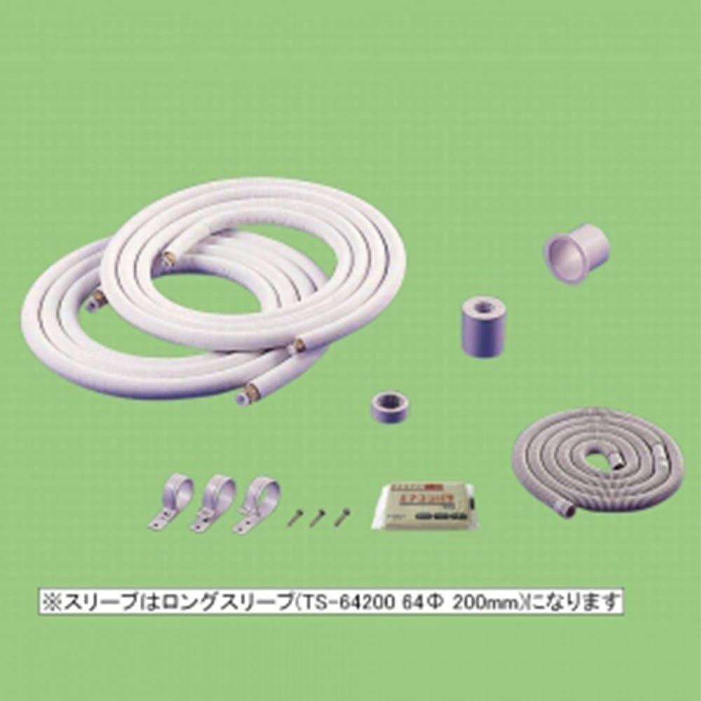 関東器材 AC配管セット2分4分4m 4H-24FSP, , product