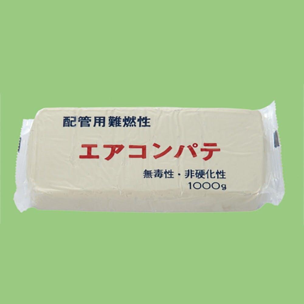 関東器材 エアコンパテ1000g アイボリー色 20個入 PT-1000 20【別送品】, , product
