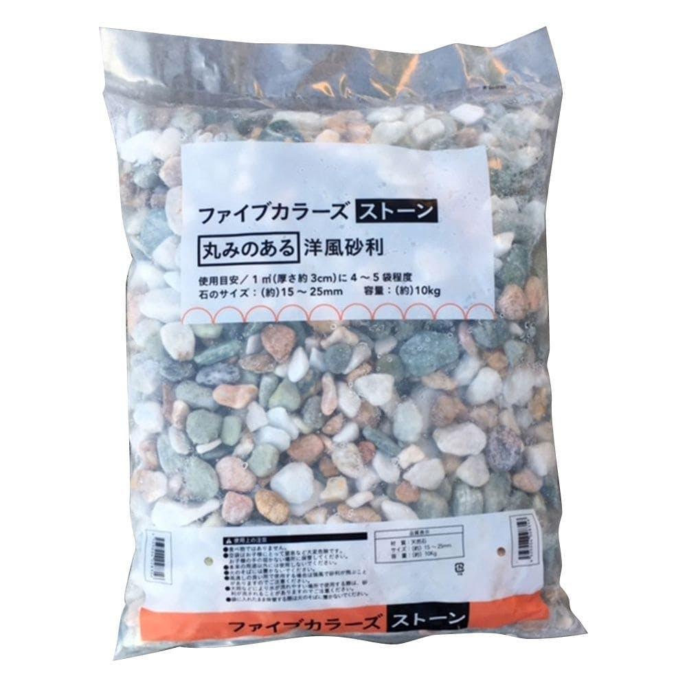 【店舗取り置き限定】ファイブカラーズストーン 10kg, , product