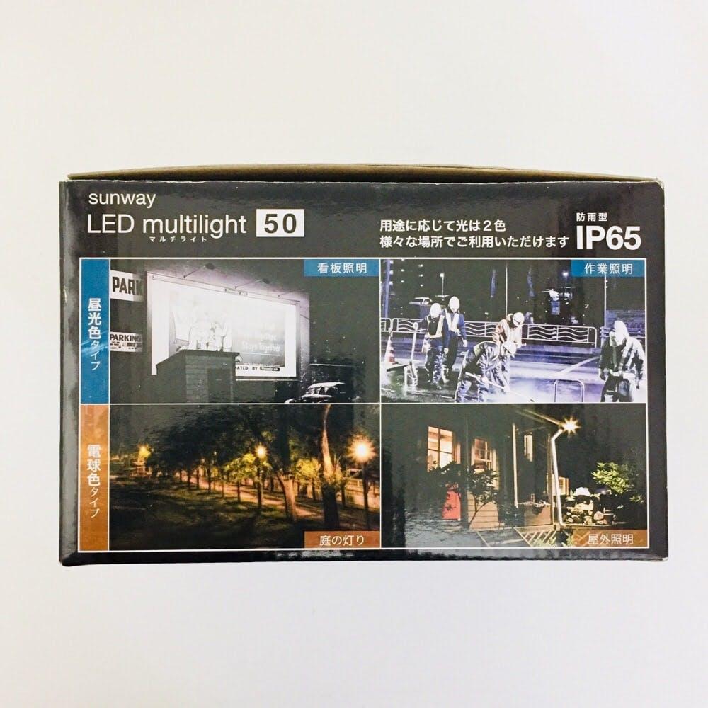 LEDマルチライトPro昼光色4400lm SW-GL-050ED, , product