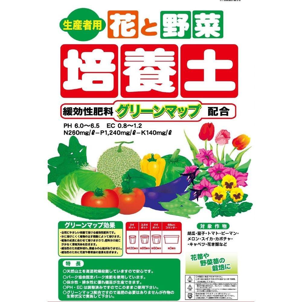 【店舗限定】花と野菜の培養土 40L グリーンマップ入り, , product