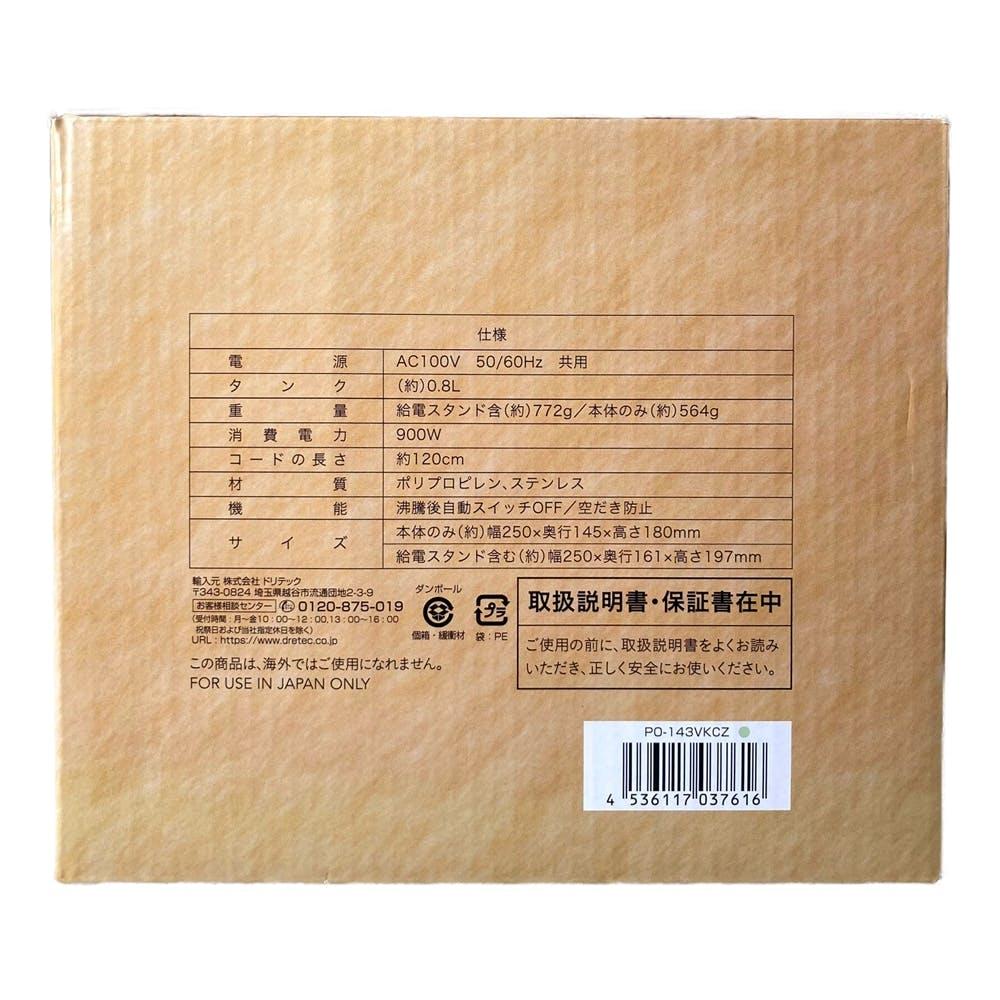 ドリテック 電気ケトル PO-143VKCZ, , product