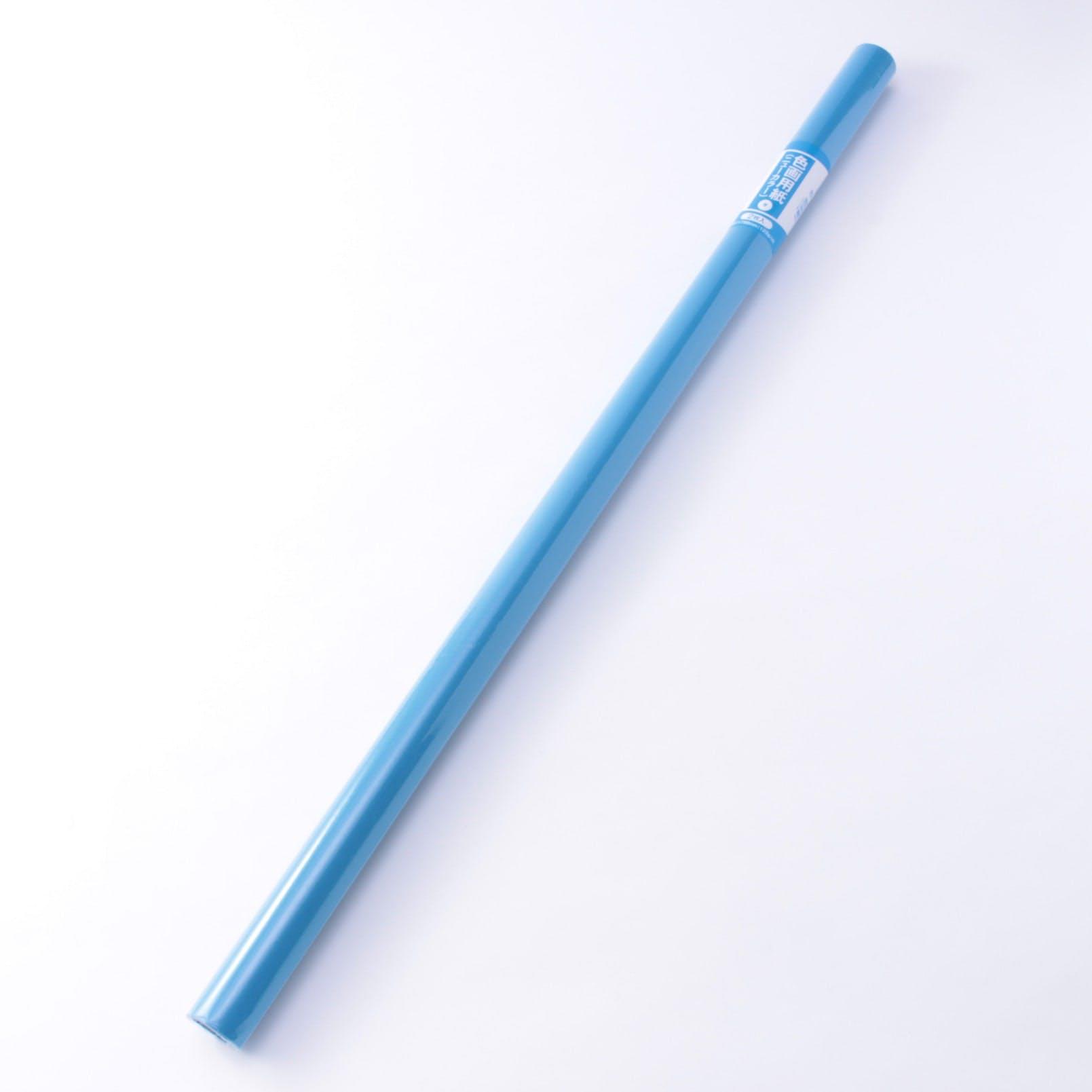 K ニューカラー巻紙 青 2枚, , product