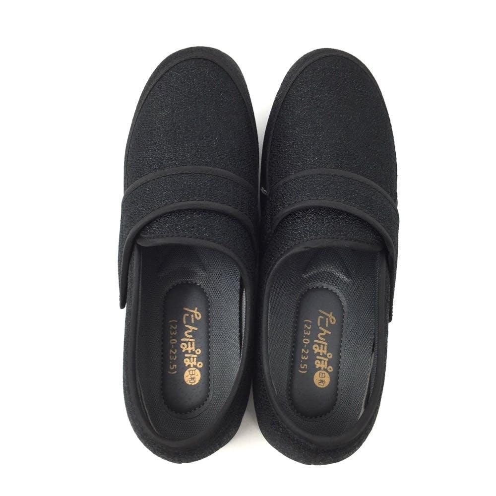 たんぽぽ日和T-317(室外履き)ブラック L, , product