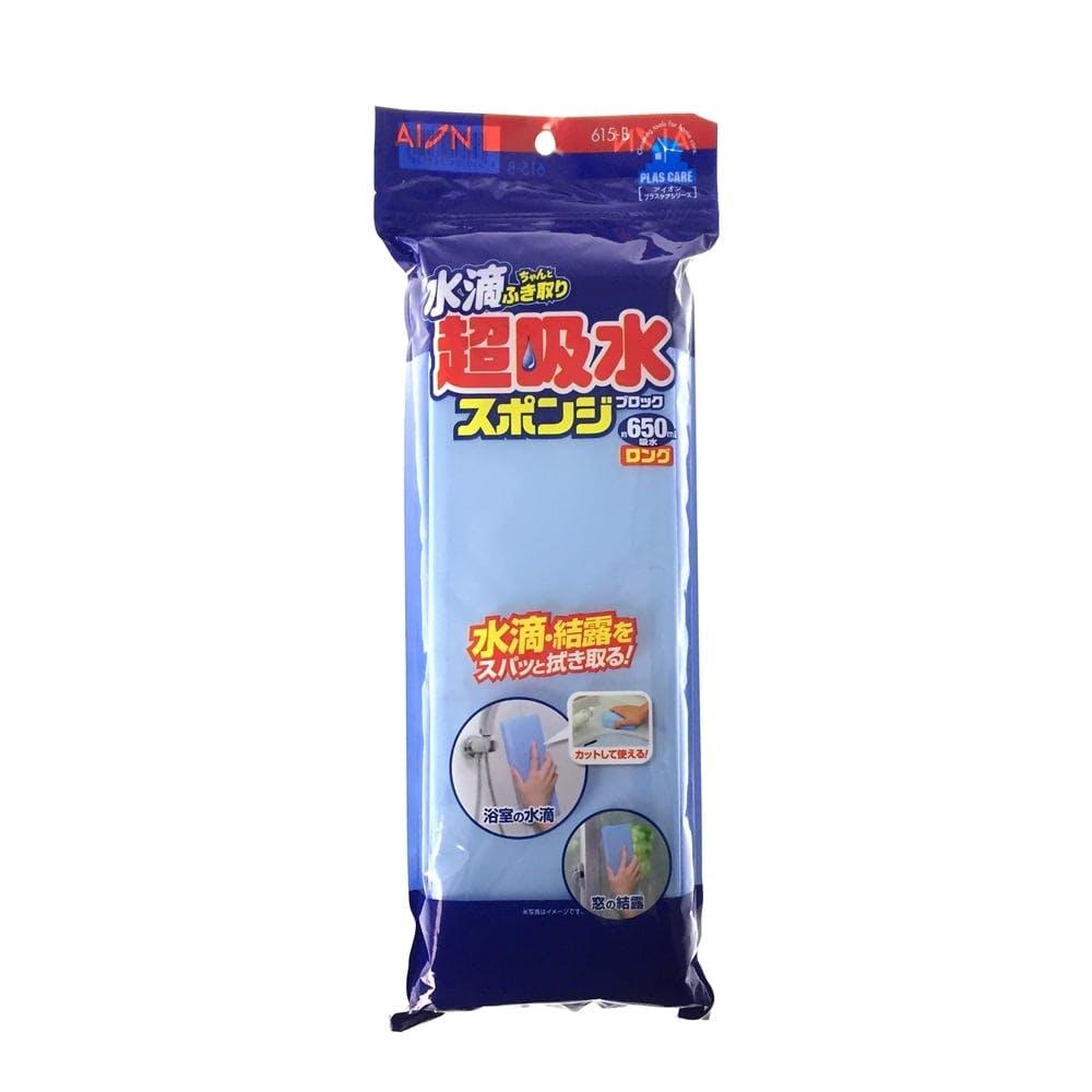 水滴 超吸水スポンジ ブロック, , product