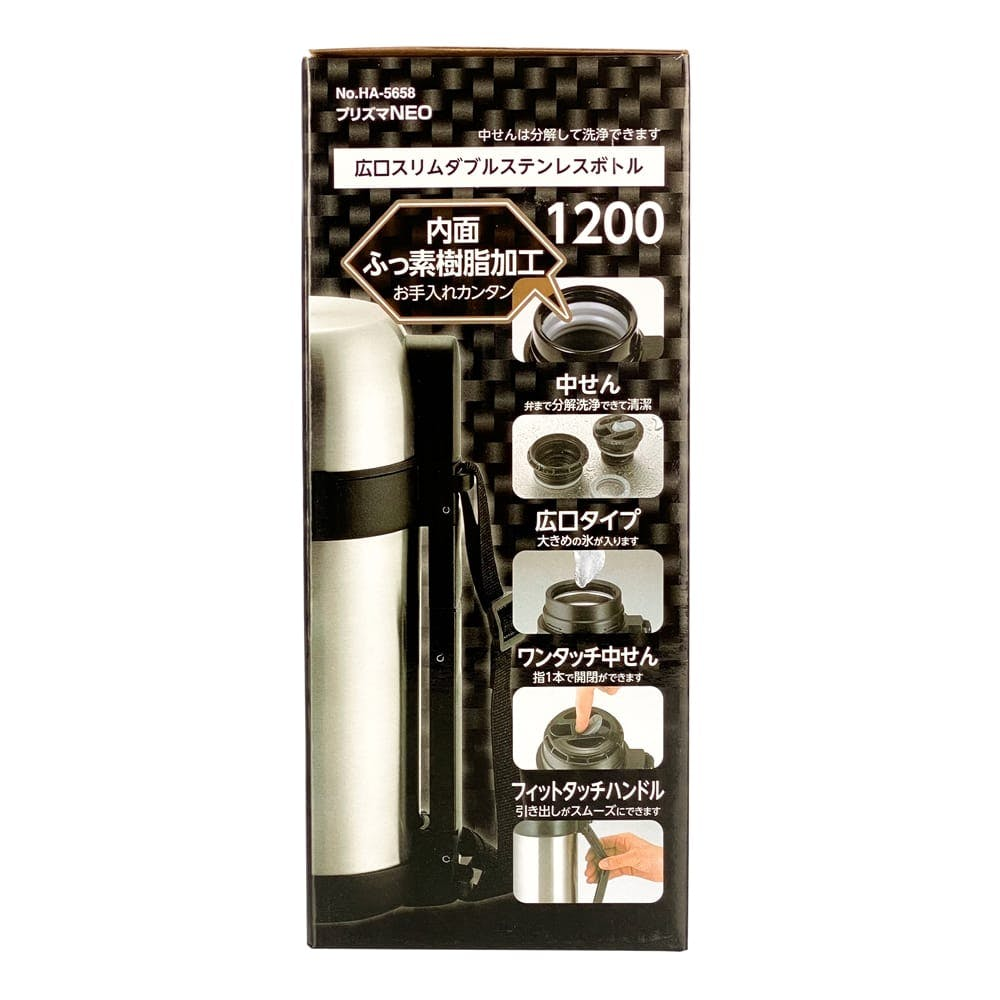 広口WSTボトル1200 HA5658, , product