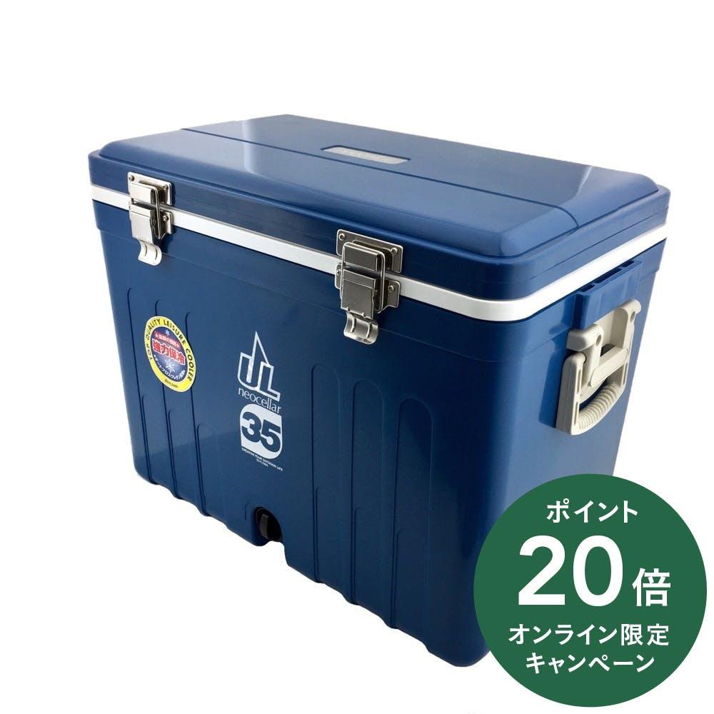 秀和 ウレタンクーラー ネオセラー 35L, , product