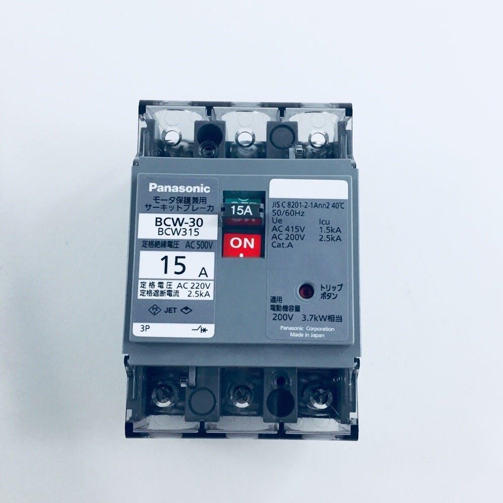Panasonic サーキットブレーカ3P3E15A BCW315, , product