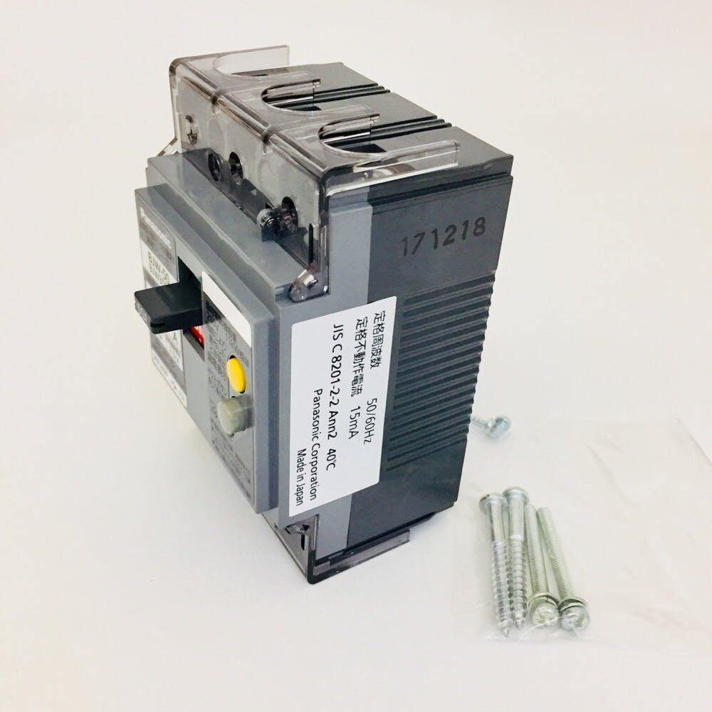 Panasonic 漏電ブレーカー 3P50A BJW3503, , product