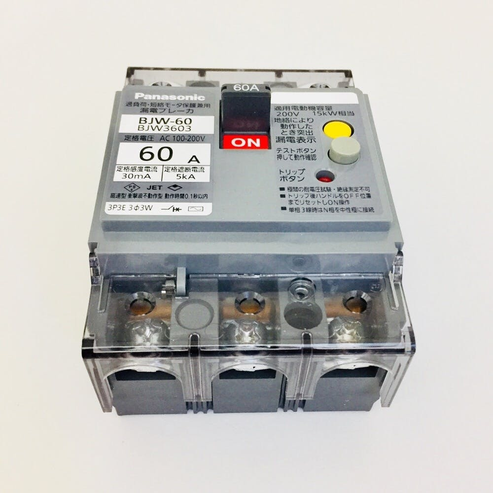 Panasonic 漏電ブレーカー 3P60A BJW3603, , product