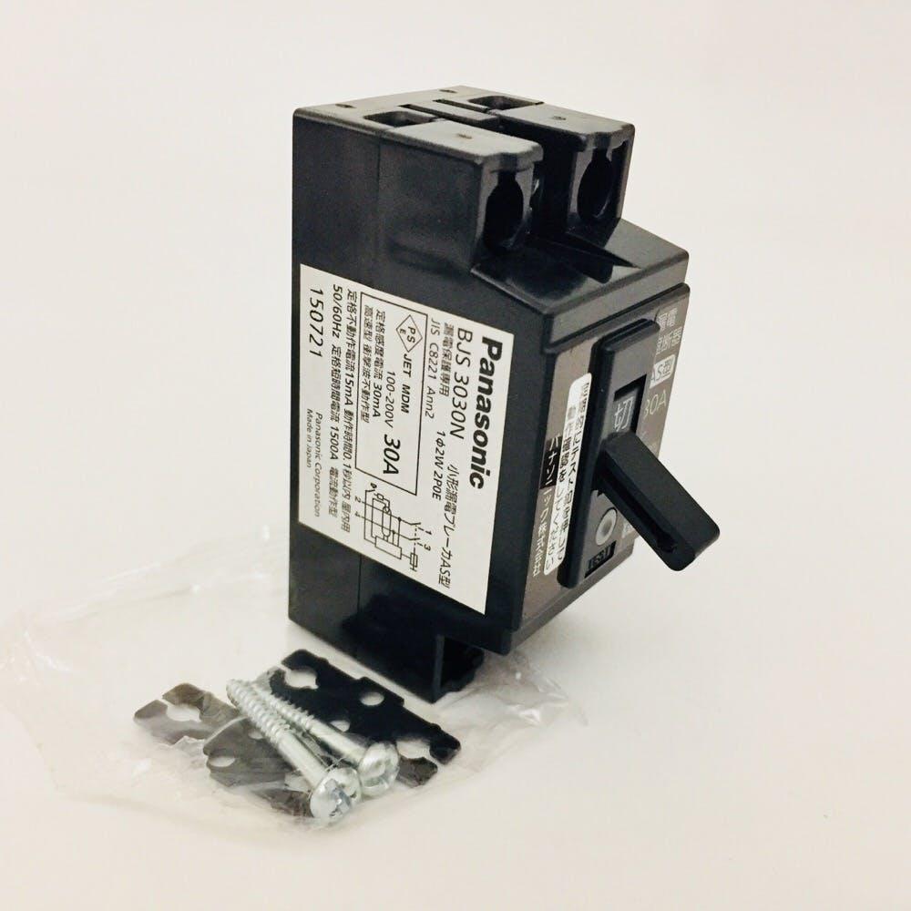 Panasonic 小型漏電ブレーカー BJS3030N, , product