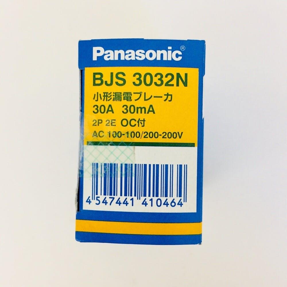 Panasonic 小型漏電ブレーカーBJS-3032N, , product
