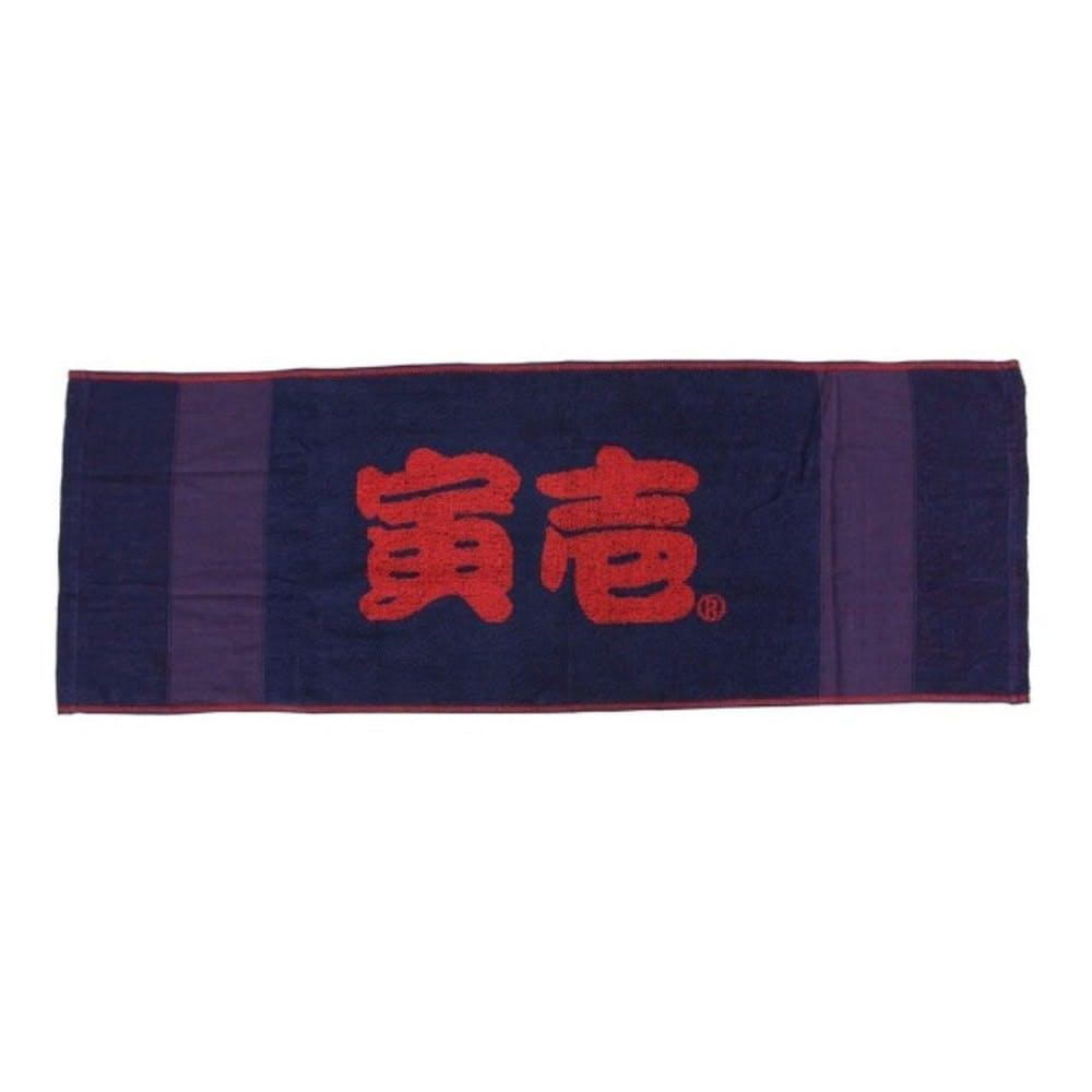 寅壱 赤耳タオル ビックロゴ 紺, , product