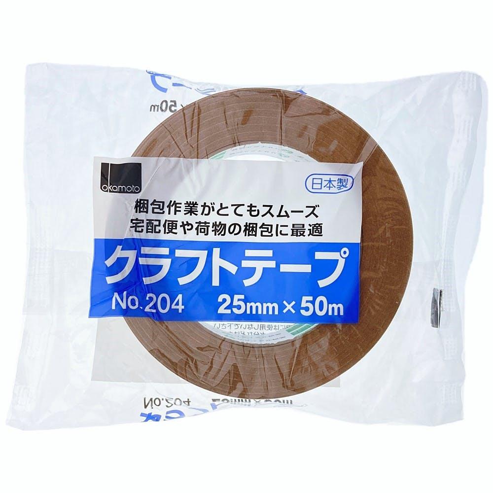 #204クラフトテープ25mm×50M, , product