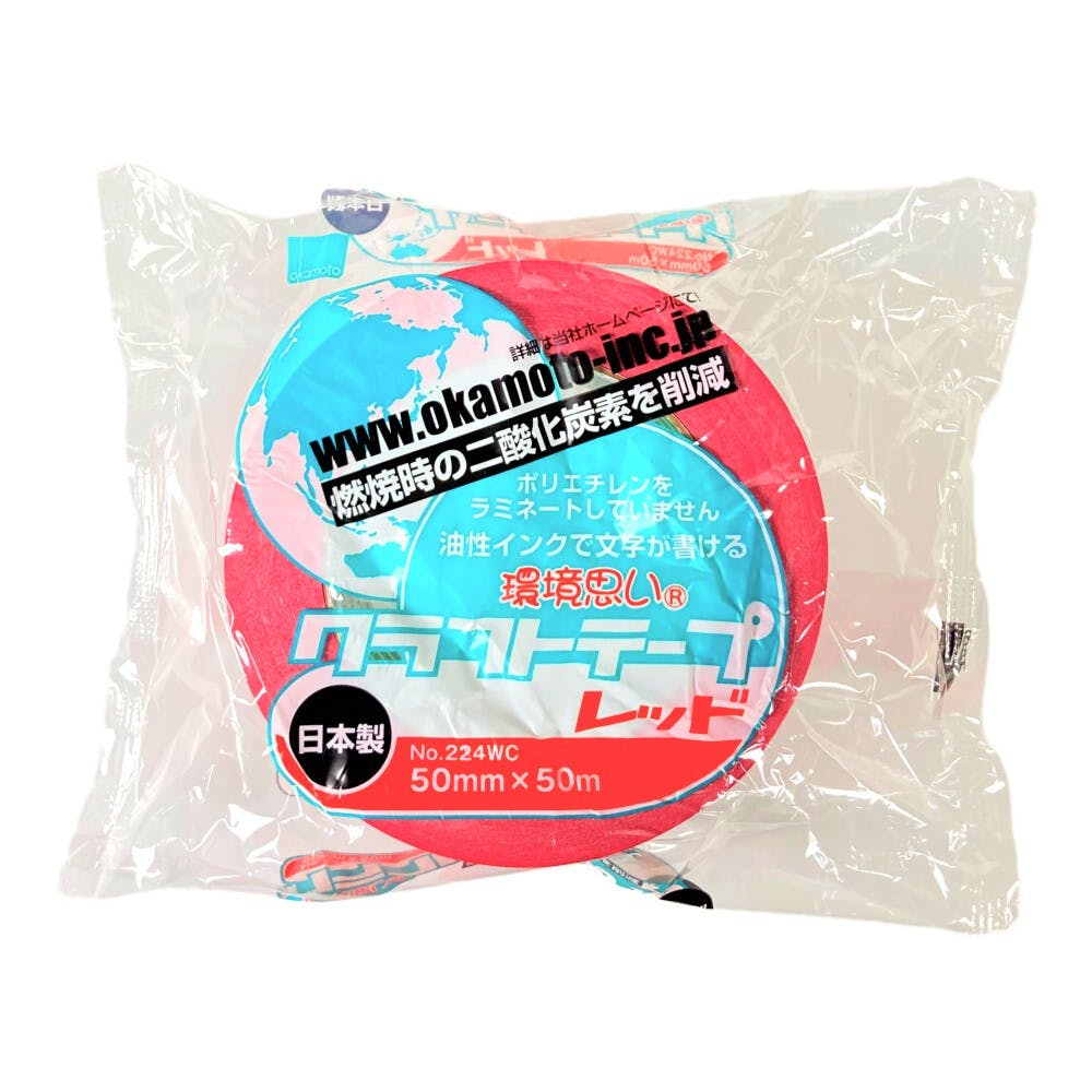 オカモト クラフトテープ環境思いカラー赤 224WC5050R, , product