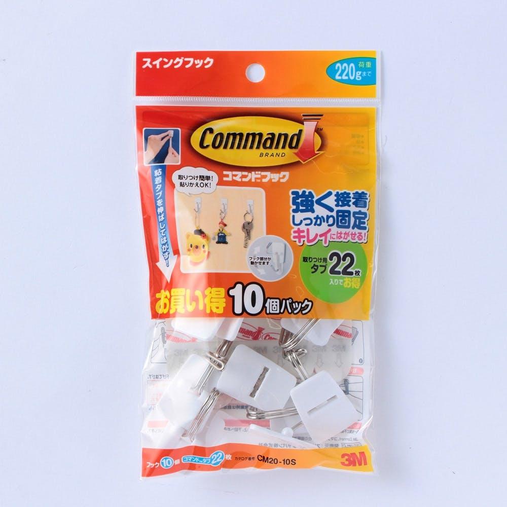 コマンドフック CM20-10S, , product