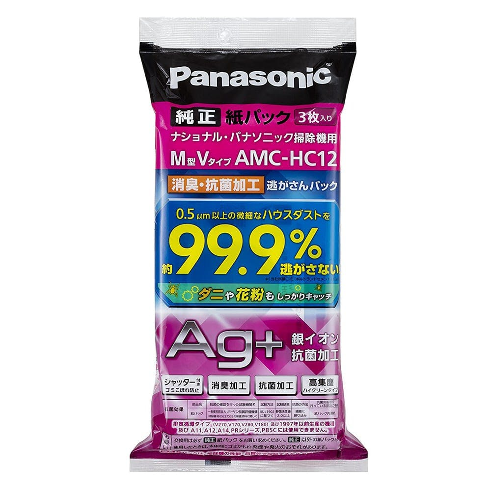 【店舗取り置き限定】パナソニック 紙パック AMC-HC12, , product