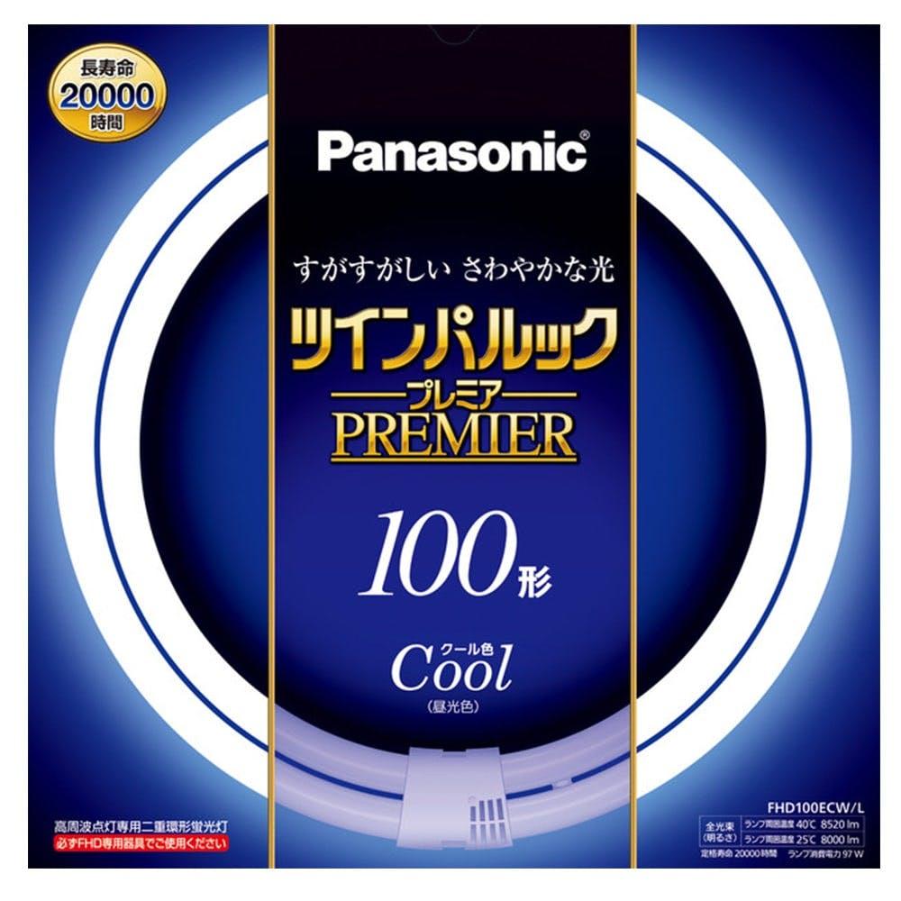 パナソニック ツインパルックプレミア 100形(クール色) FHD100ECWL, , product