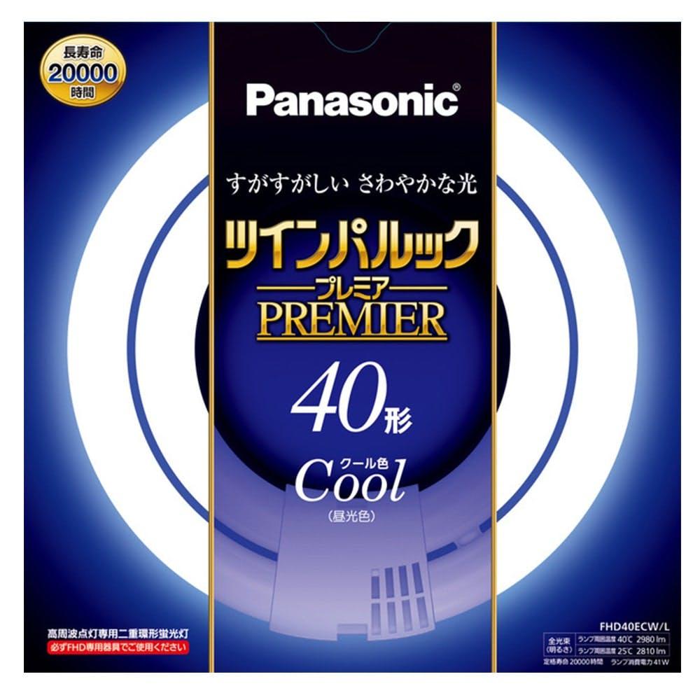 パナソニック ツインパルックプレミア 40形(クール色) FHD40ECWL, , product