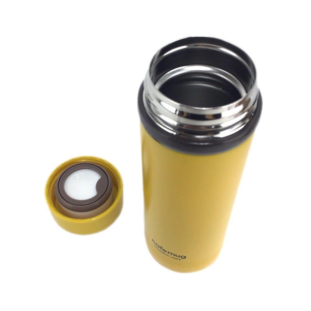 カフェマグアンティーク マグボトル 300ml パンプキンイエロー HB4002, , product