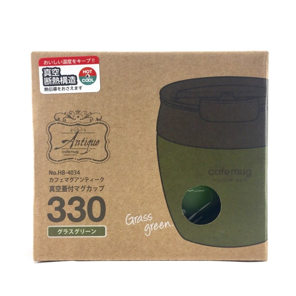 カフェマグアンティーク マグカップ 330ml グラスグリーン HB4034, , product