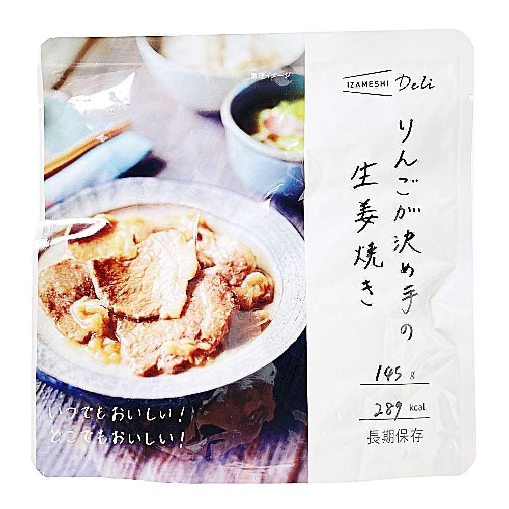 イザメシ りんごが決め手の生姜焼き, , product