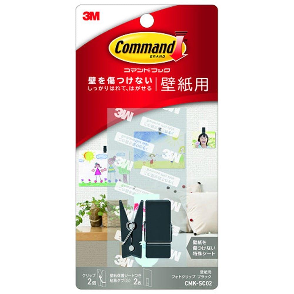 コマンド フック 壁紙用 フォトクリップ ブラック, , product