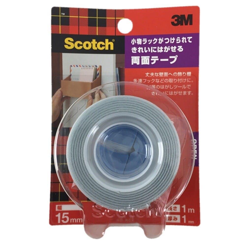 スコッチ 小物ラックがつけられてきれいにはがせる 両面テープ 幅15mm×長さ1m, , product