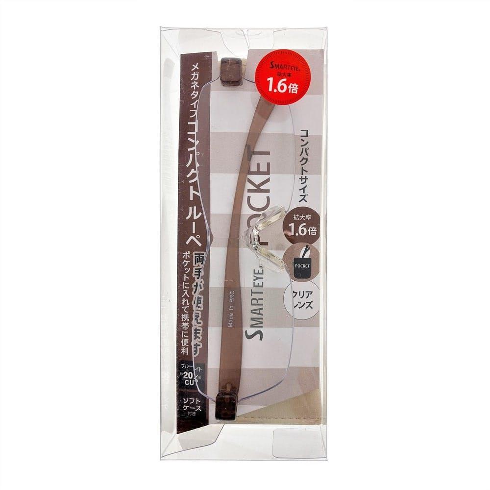 スマートアイ ポケット LL-001-1 LTB, , product