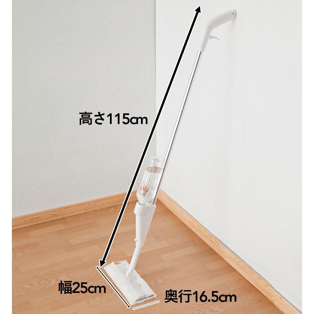 フローリングスプレーワイパー FSW-25, , product