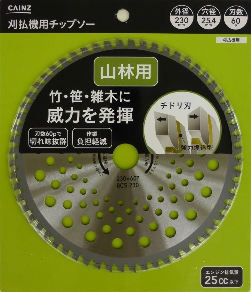 チップソー 山林用 外径230mm×穴径25.4mm×刃数60P, , product