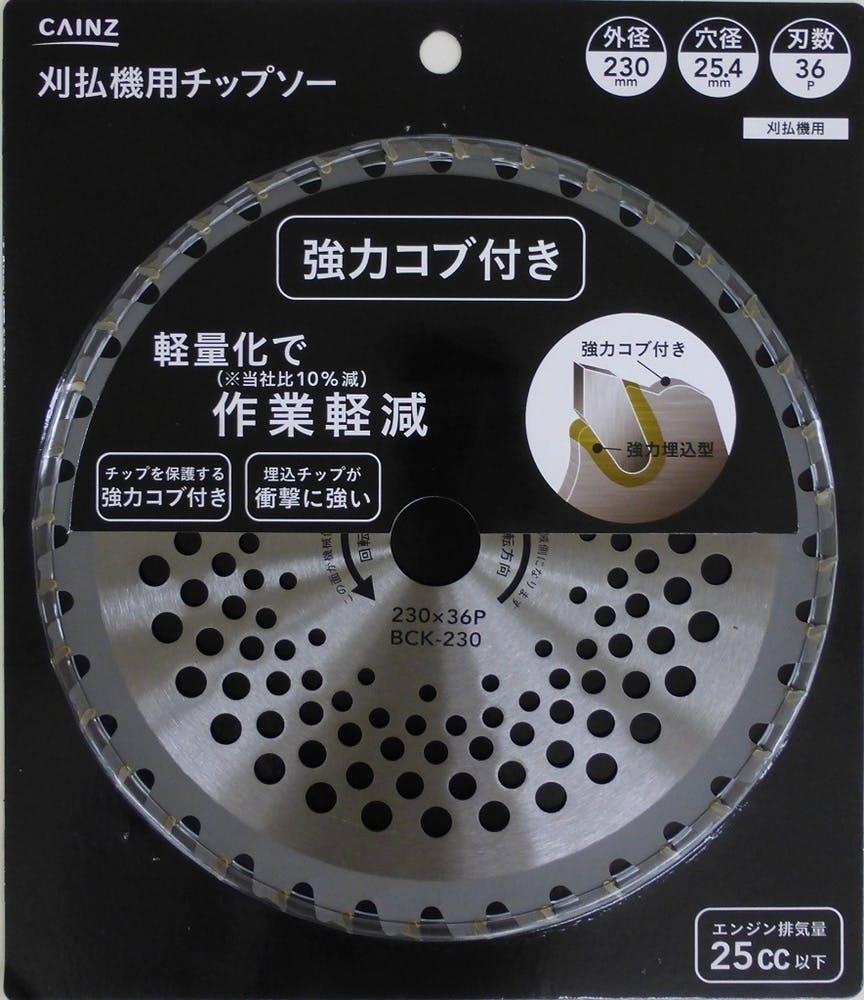 チップソー 強力コブ付き 外径230mm×穴径25.4mm×刃数36P, , product