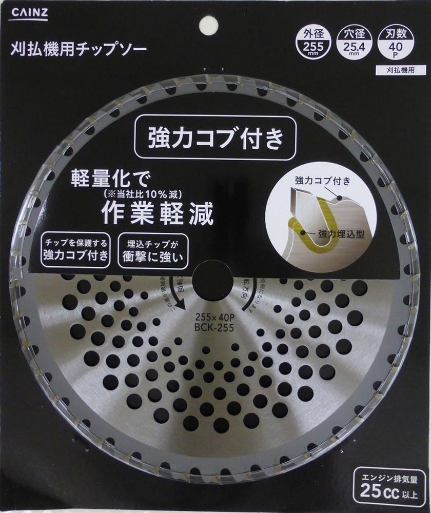 チップソー 強力コブ付き 外径255mm×穴径25.4mm×刃数40P, , product