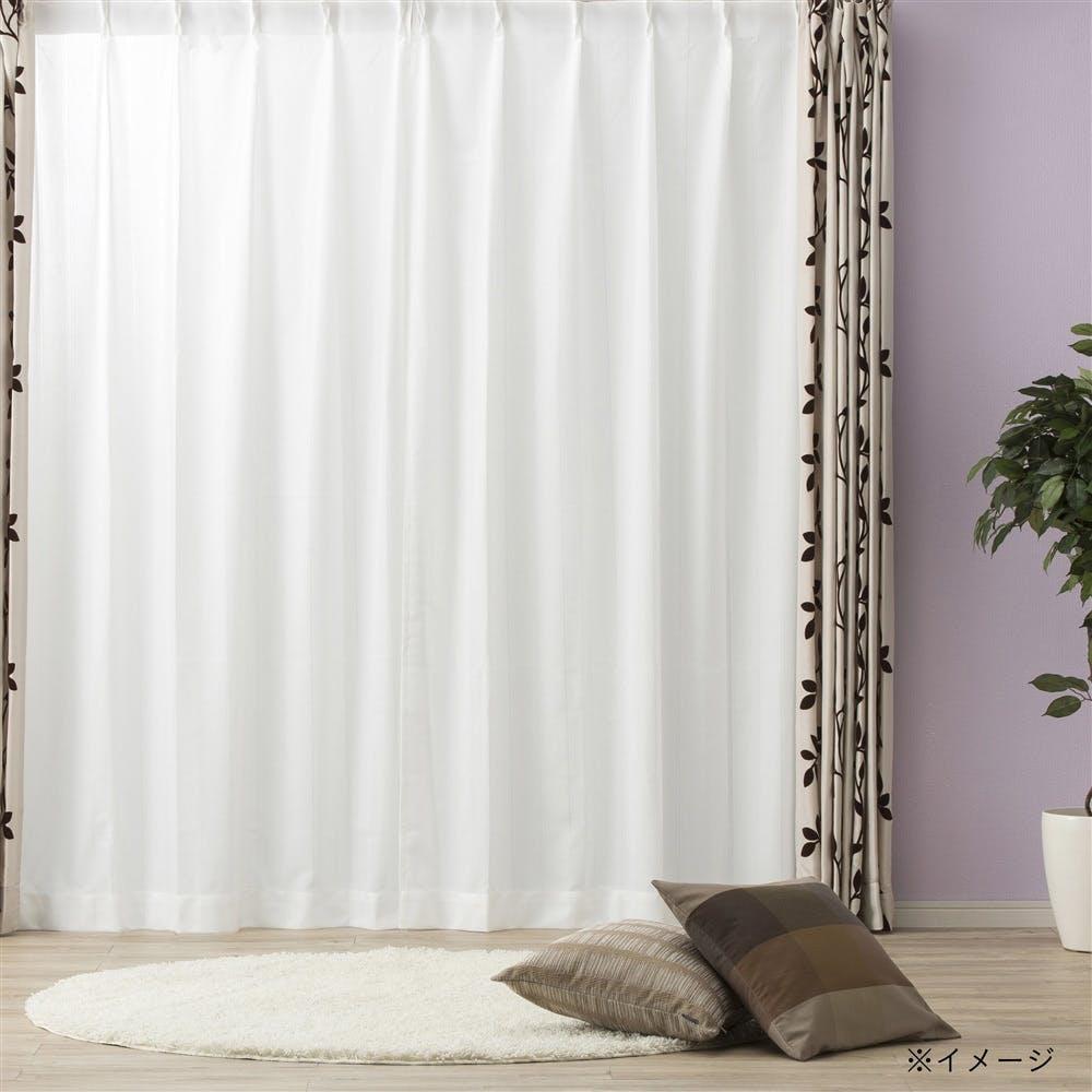 【数量限定】遮熱レースカーテン エコライン 100×198cm 2枚組, , product