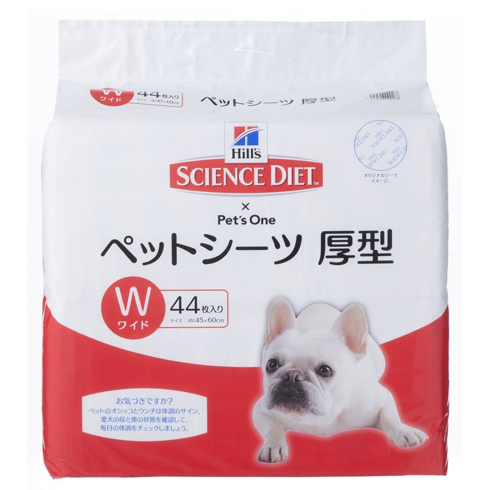 サイエンス・ダイエット厚型ペットシーツ ワイド 44枚(1枚あたり 約22.6円), , product