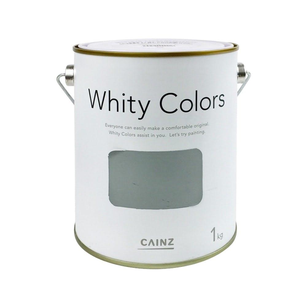 室内用塗料 ホワイティカラーズ 1kg 和 柳灰, , product